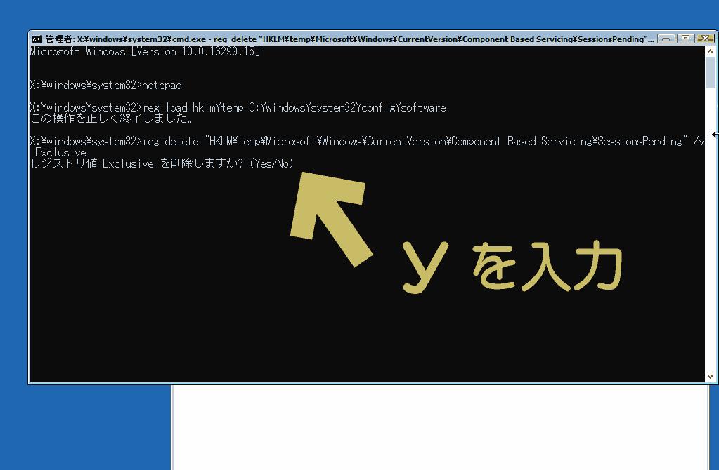 """reg delete """"HKLM\temp\Microsoft\Windows\CurrentVersion\Component Based Servicing\SessionsPending"""" /v Exclusive"""