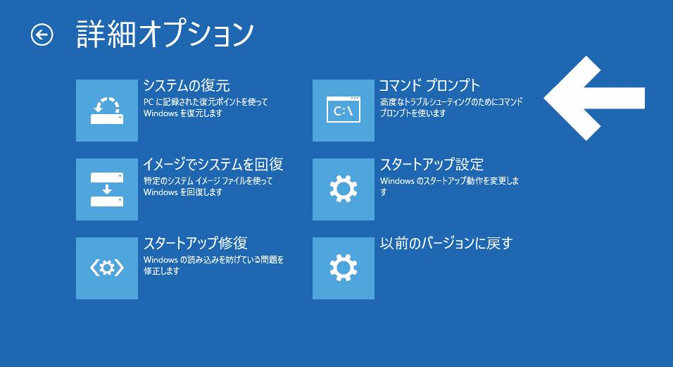 詳細オプション画面