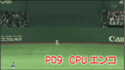 PD9のCPU処理