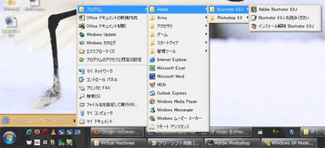 XPモード用のスタートボタン登場
