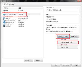 XPモードのバックアップ