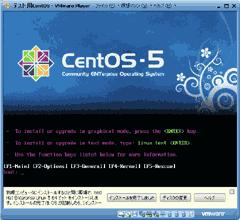 仮想Linux機起動