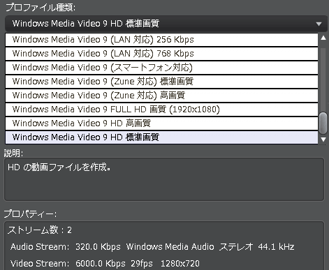 WindowsMediaVideo