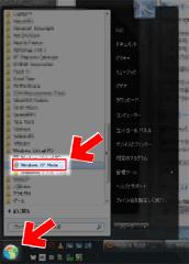 XPモードの使い方~XPモード起動