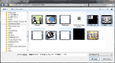 変換するflvファイルを選択