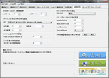 Comfortable PC拡張設定2