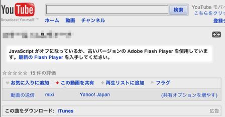 JavaScript がオフになっているか、古いバージョンのAdobe Flash Player を使用しています。最新の Flash Player を入手してください。
