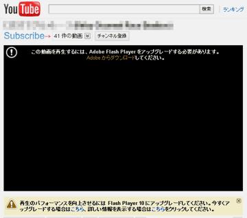 この動画を再生するには、Adobe Flash Player をアップグレードする必要があります。