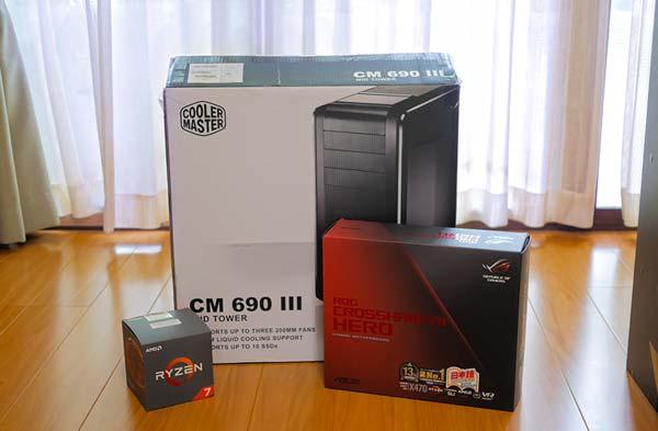 Ryzen2700X と C7H購入