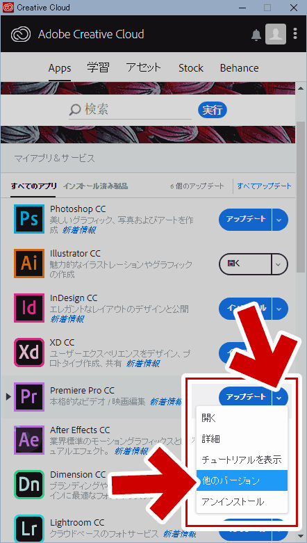 Adobe Creative Cloud 2018