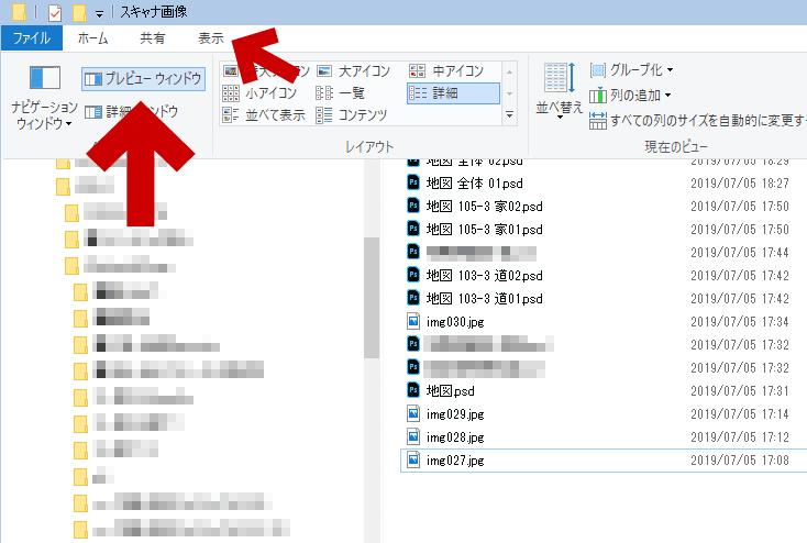 対処法メモ「エクスプローラーによってファイルが開かれているため操作を完了できません。」