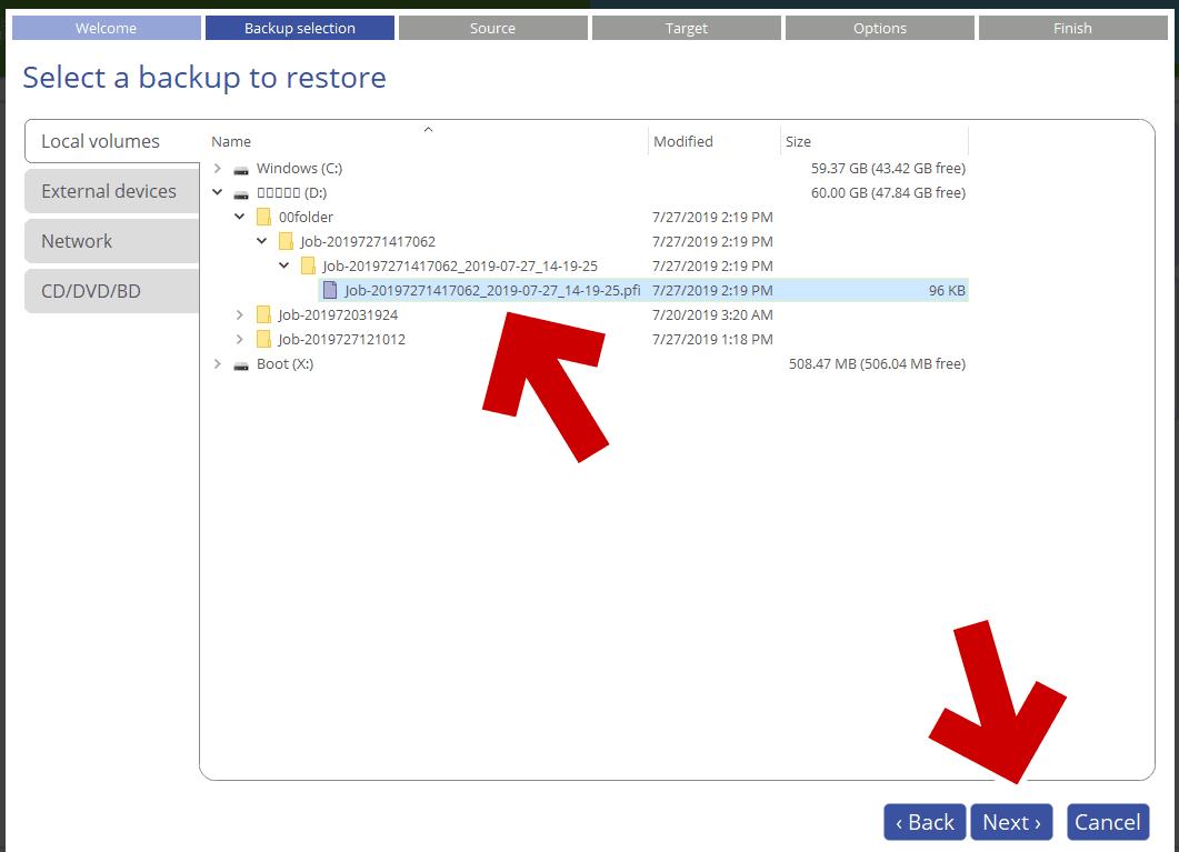 復元に使うバックアップファイルを指定