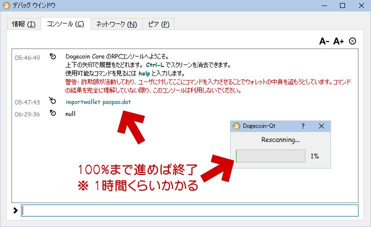 importwallet
