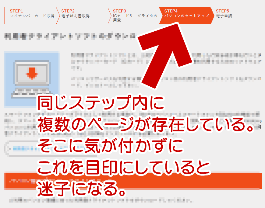 利用者クライアントソフトのダウンロード