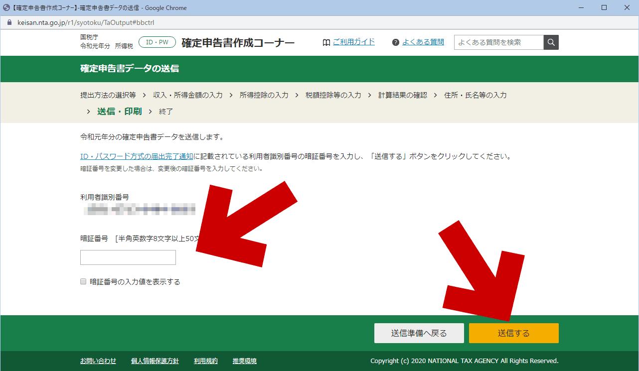 https://img.tvbok.com/j/2019-08/e-tax66.png