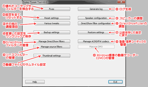 codec tweak tool
