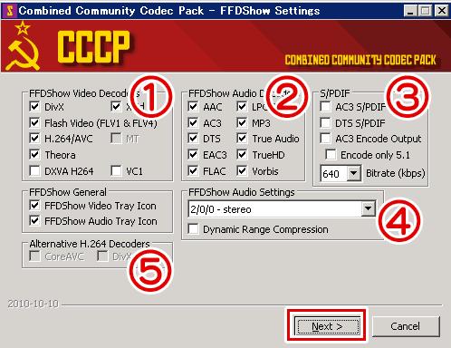 CCCPの設定1
