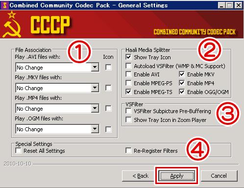 CCCPの設定2