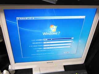 Windows7 SP1 統合インストールディスクのテスト1