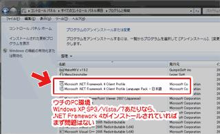 .NET Framework 4.0