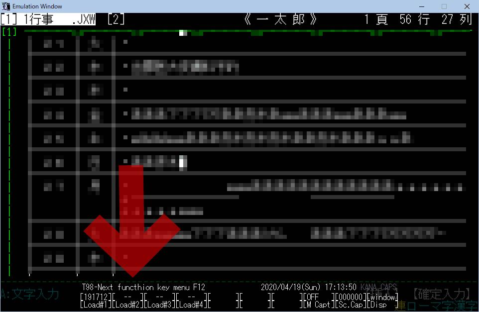 全画面 / ウィンドウ の表示切り替え