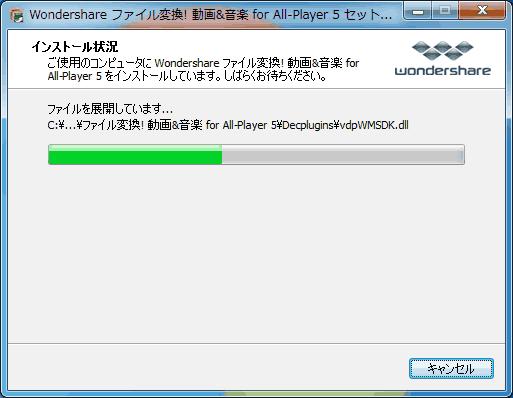 Video Converterインストール7