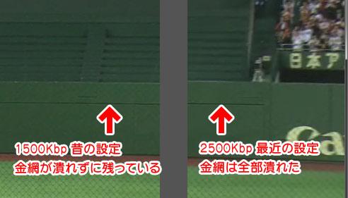 並べて画質を比較
