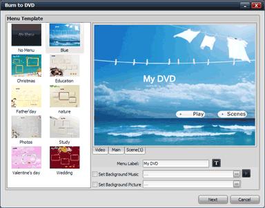 DVDライティング機能・オーサリング機能