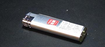 新しい100円ライター