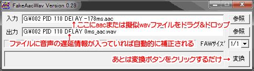 FAW.exe