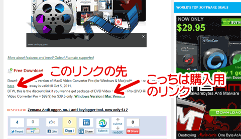 MacX HD Video Converter Pro ダウンロード