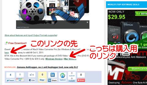 MacX HD Video Converter Pro ダウンロード