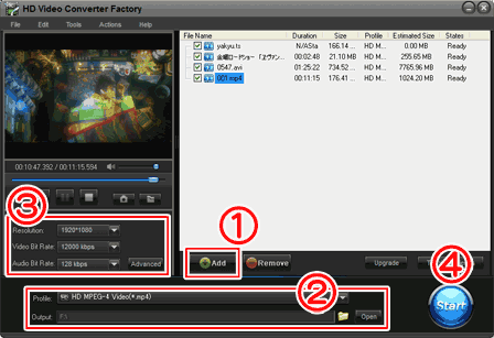 HD Video Converter Factoryの使い方