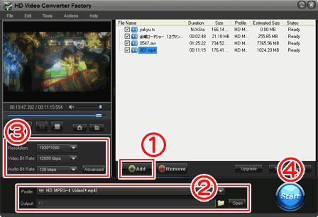 HD Video Converter Factoryの使い方