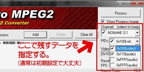 HDTVtoMPEG2使用例