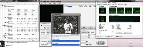 uRex Video Converter
