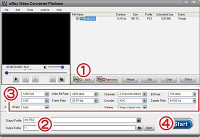 uRex Video Converterの使い方