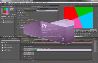 Adobe Premiere Pro起動画面