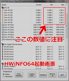 HWiNFO64