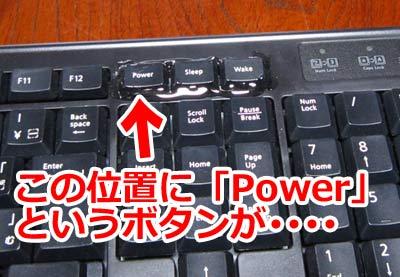 拡大図(新しいキーボード)