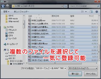 複数ファイル