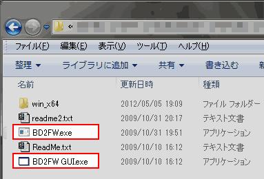 BD2FW