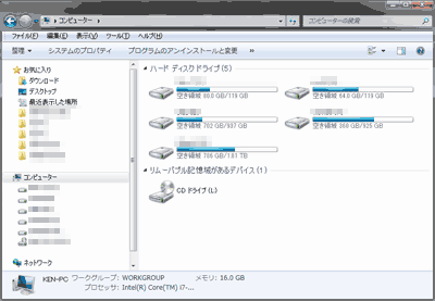 Paragon HFS+ for Windows 旧バージョンの資料 (2012年版)