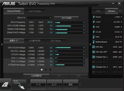 Ai Suite II TurboV EVO