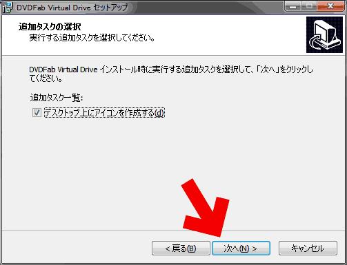 pas01