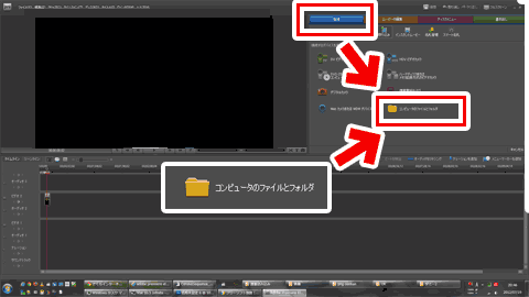 Adobe Premiere elementsでの 連番画像の読み込み方法