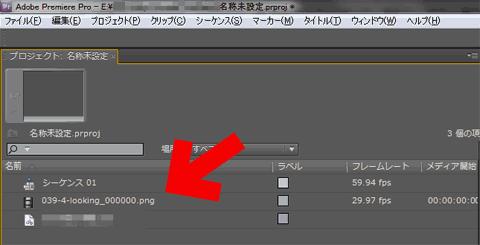 連番付き静止画→動画