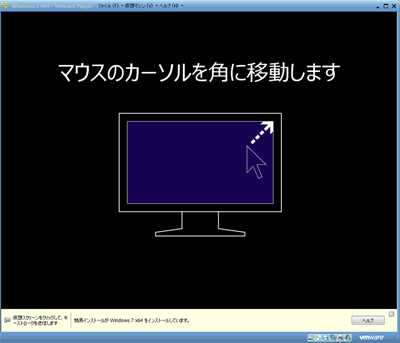 Windows8 RTM