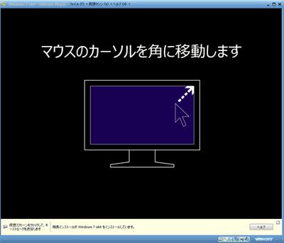 Windows8 RTM