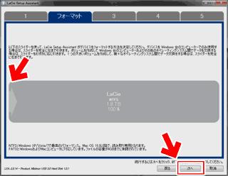 Windows1台の場合